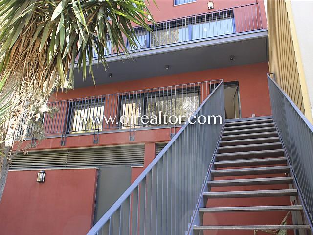 Amazing triplex brand new in Gracia - La Salud, Barcelona
