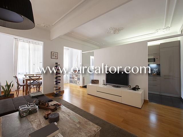 Квартира для продажи в Eixample, Барселона