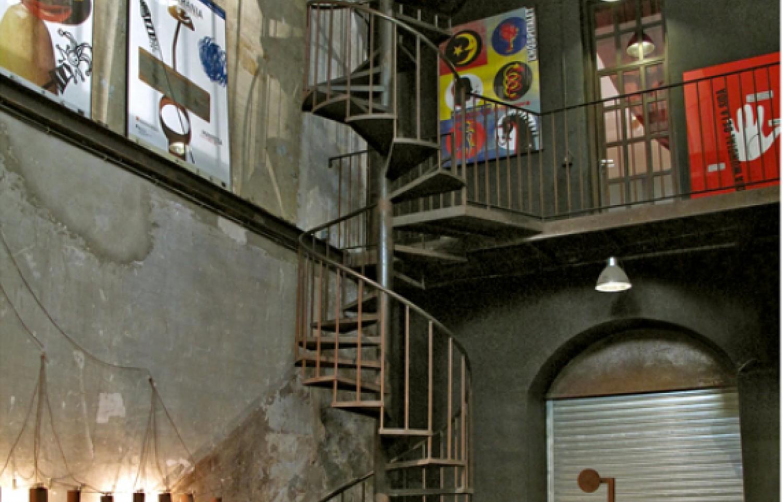 Старинная фабрика на продажу в Равале